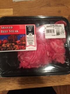 牛肉薄切りのパック